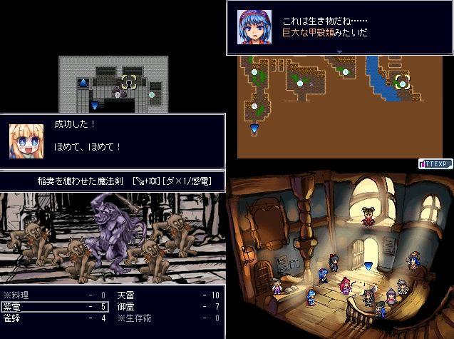 「RPGツクール2000」フリーゲーム一覧 233 ...