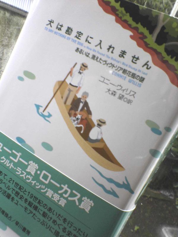 yomizo:novels