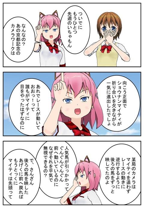 haruru1_006