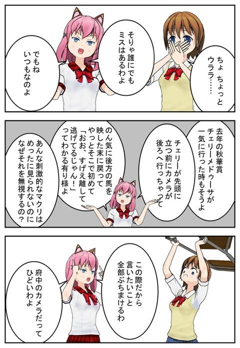 haruru1_007