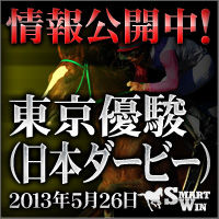 bn_01_200x200-race_0526
