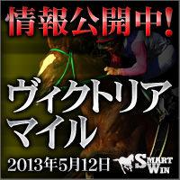 bn_01_200x200-race_0512