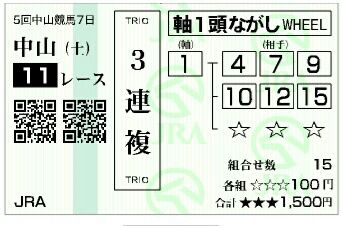 IMG_20131228_203238