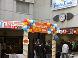 YomiuLink Festival 2006