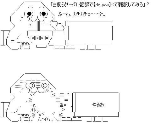 kuro_130619yaruo02