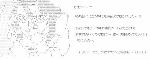 Effect_20190201_004726