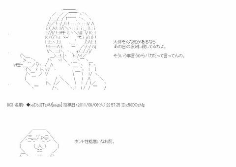 Effect_20200419_135926