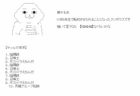 Effect_20190201_004644