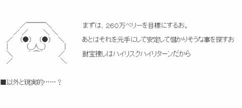 Effect_20190201_003330