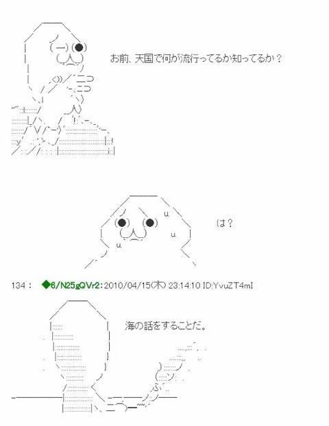 Effect_20190311_003905