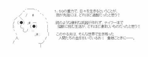 Effect_20190201_003456