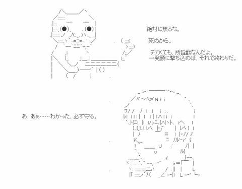 Effect_20190226_125203