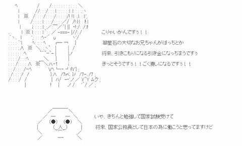 Effect_20200419_162556