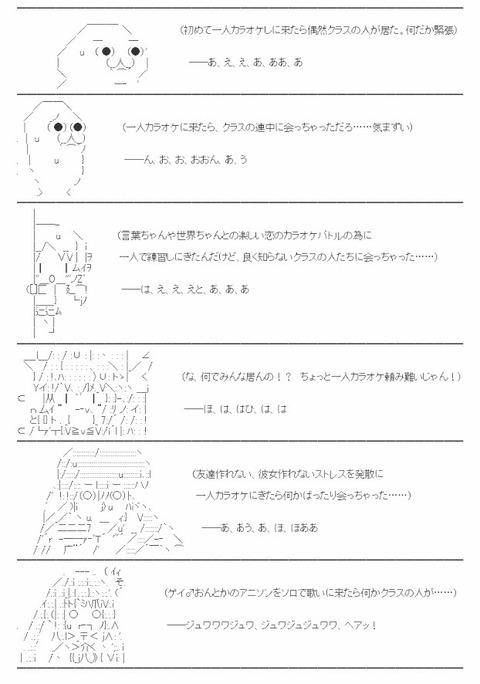 Effect_20200419_162530