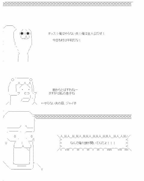 Effect_20200403_000817