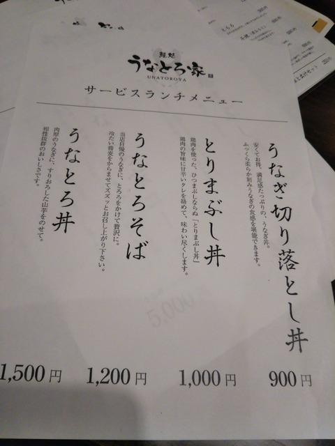 IMG_20171024_120849