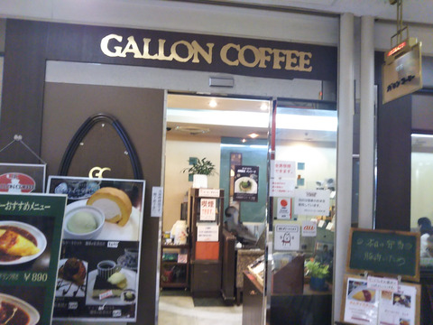 GALLON_COFFEE-1