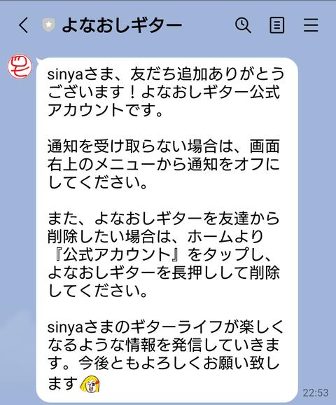 Screenshot_20210425-2249412