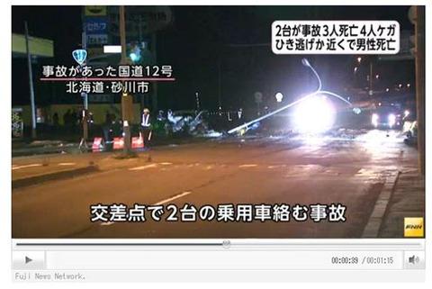 街頭が倒れた事故現場(北海道砂川市 家族4人死亡)