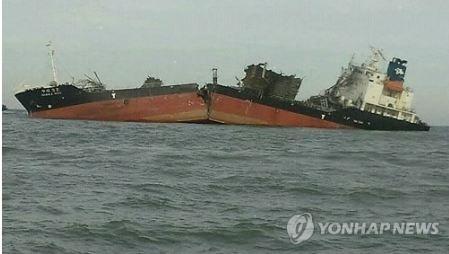 韓国タンカー真っ二つ