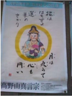 「娼婦と淑女」出演女優・越智静香のガスライティング 私の盗撮情報を使用