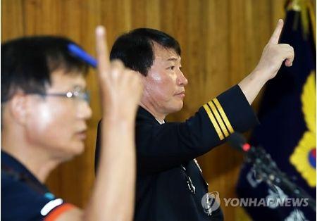 韓国セウォル号オーナー ユ・ビョンオンの遺体確認ニュースが突然報道された理由
