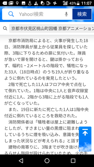 Screenshot_20190720-110722