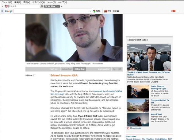 20130629_ガーディアン紙のスノーデン記事と映画「ガーディアン」
