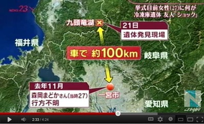 九頭竜湖から愛知県一宮市の地図