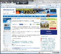 20140303_2038_反則金6000円納付せず(nikkansports)