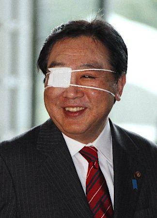 野田佳彦「目ぶつけちゃいました」