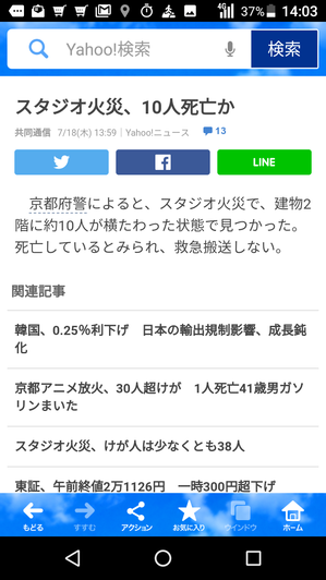 Screenshot_20190718-140314