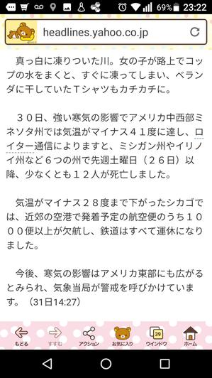 Screenshot_20190206-232233