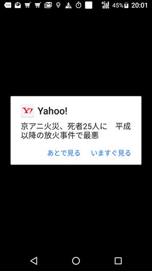 Screenshot_20190718-200106