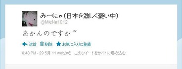 テレビからの仄めかし ダウンタウン編(2011年5月)