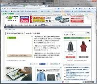20140303_2053_反則金6000円納付せず(スポーツ報知)