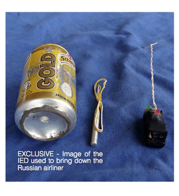 みんなお友達(世界悪事同盟)の、安っぽい言い訳「ロシア旅客機に仕掛られた爆破装置はこんなんです」