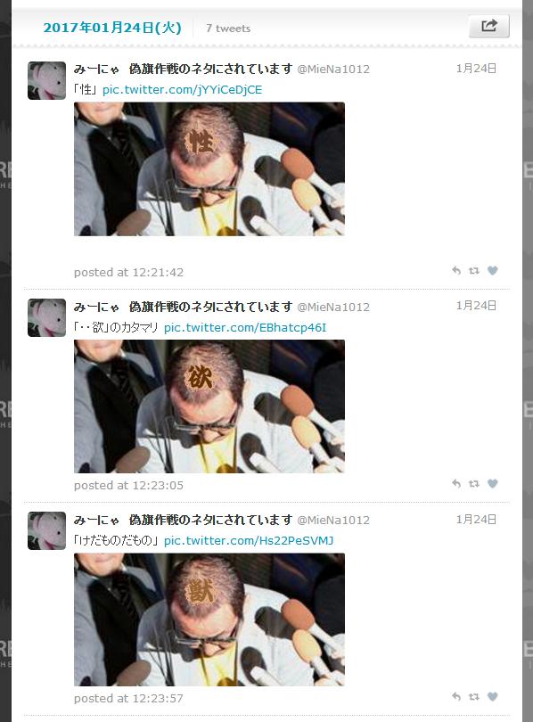 モロダシ君(諸星和己)こぼれ話と、3月25日のCHAGEツイートのこと