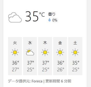 7月17日から6日間の天気