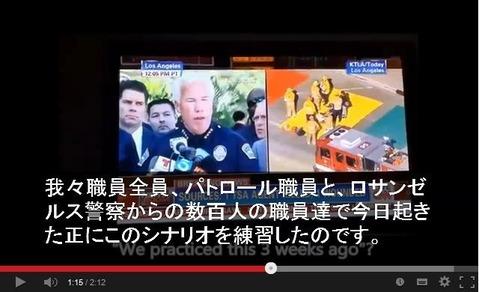 20131102_Lux銃乱射③