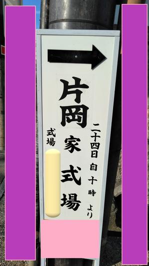 KIMG0561(加工済)
