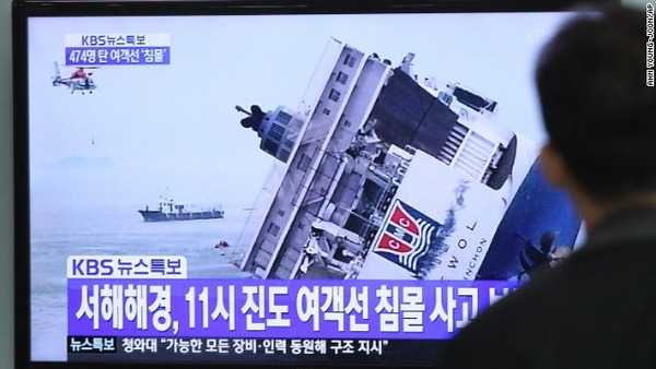 140416104437-south-korea-ship-6-horizontal-gallery