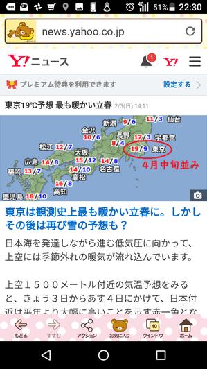 Screenshot_20190209-223049