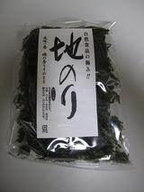 miyagi003