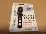 019 UNICO Mini Bell