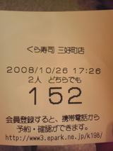 0149fe07.jpg