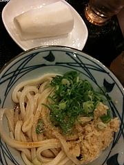 丸亀製麺 野並