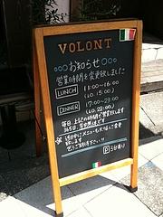 VOLONT 入り口のボード