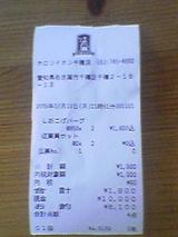 41cd1c12.jpg