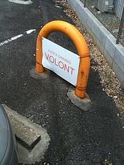 VOLONT Parking